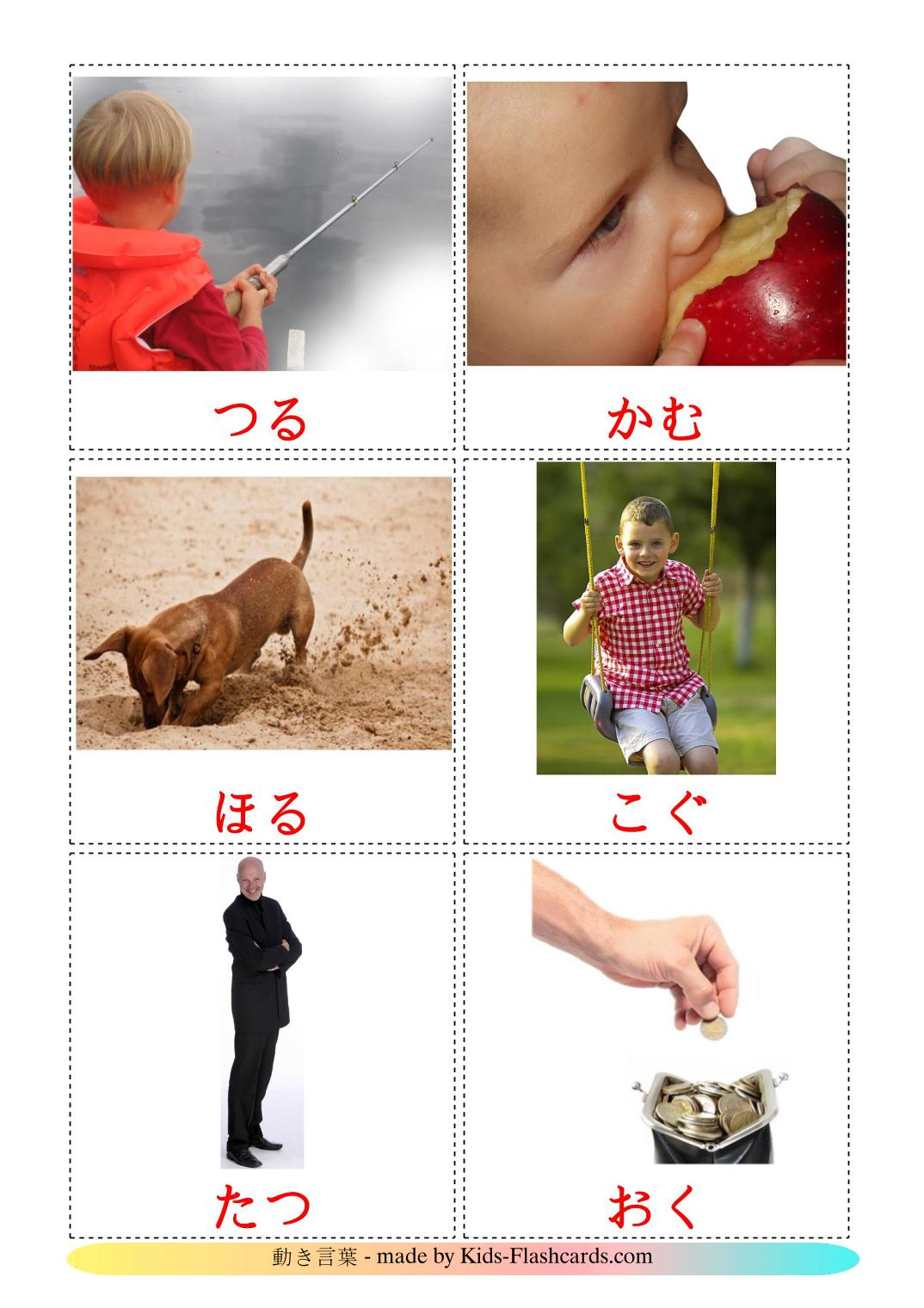Action verbs - 55 Free Printable japanese Flashcards