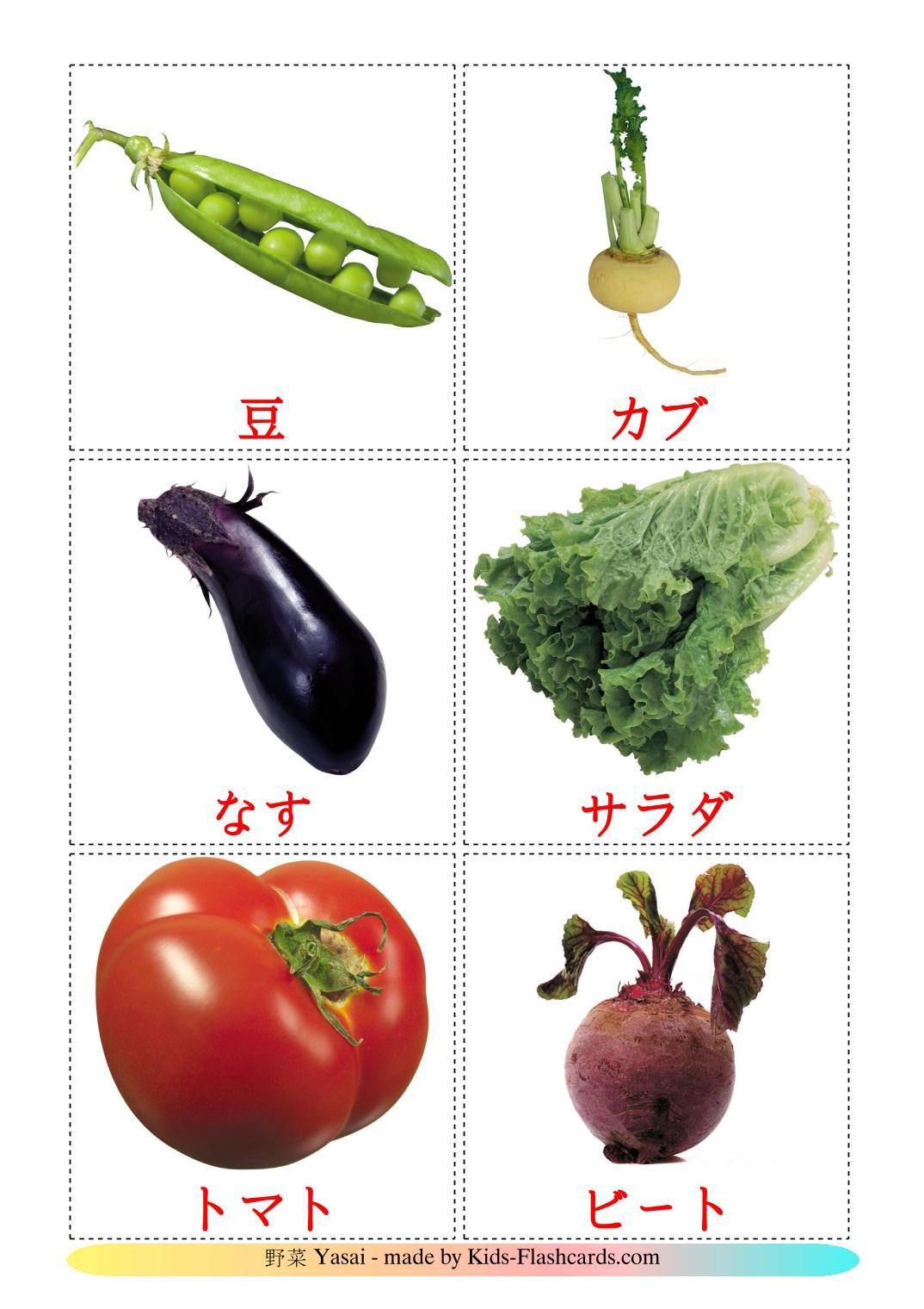 Vegetables - 29 Free Printable japanese Flashcards