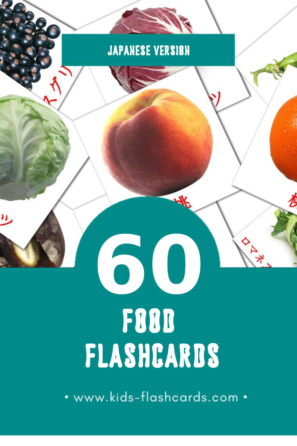 Visual 食物 Shokumotsu Flashcards for Toddlers (60 cards in Japanese)