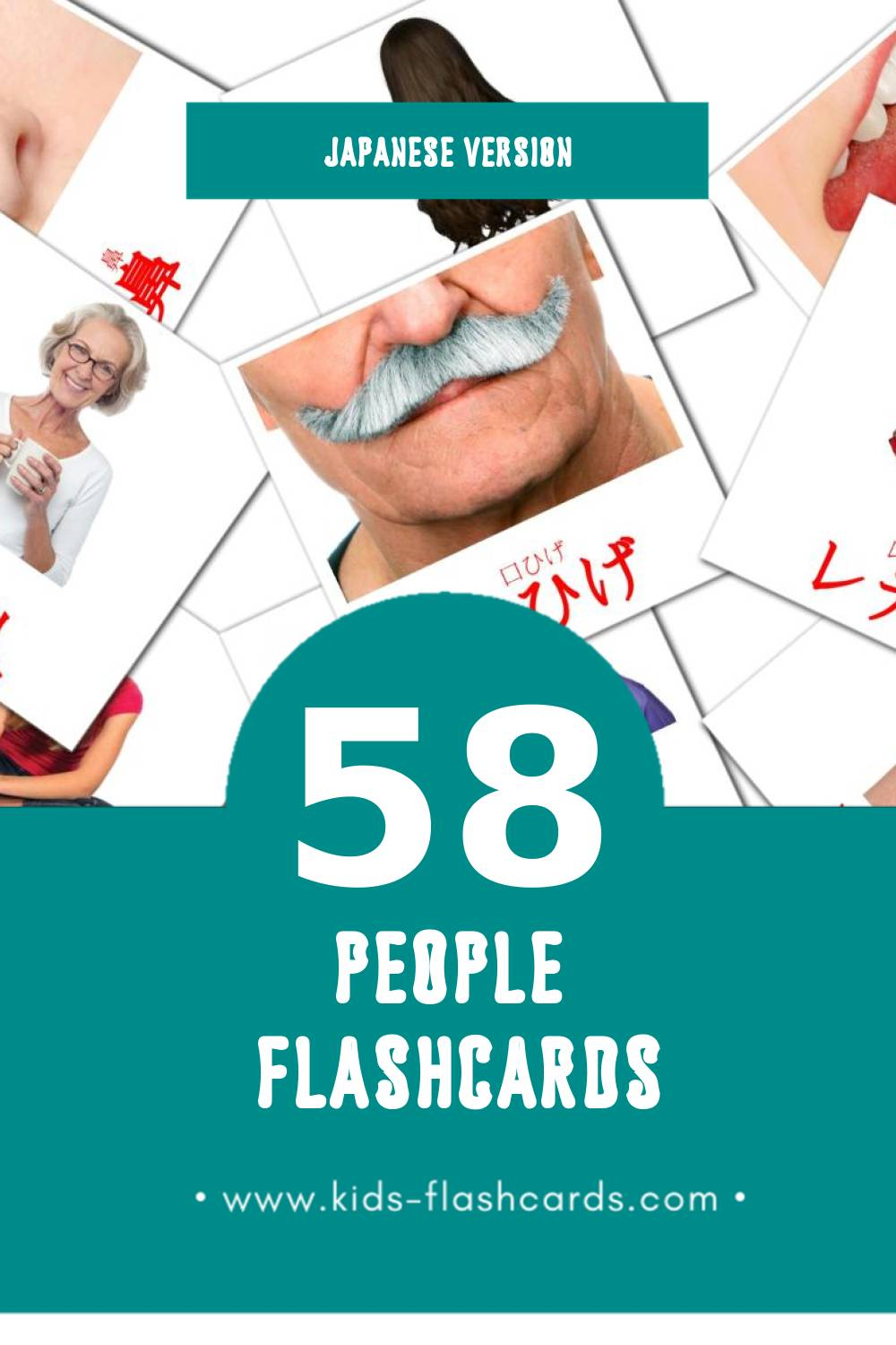Visual 人 Flashcards for Toddlers (26 cards in Japanese)