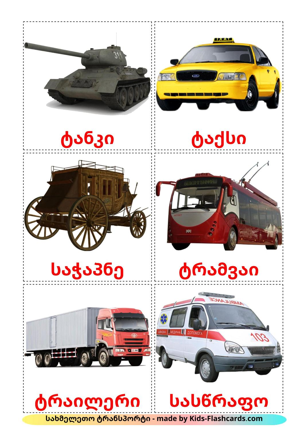 Land transport - 28 Free Printable georgian Flashcards