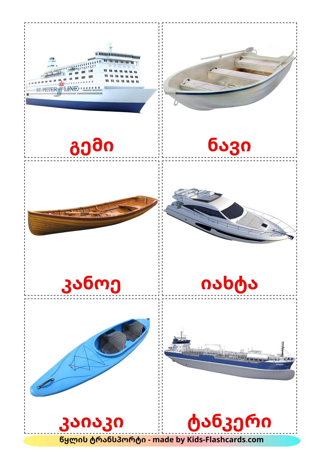 Water transport - 18 Free Printable georgian Flashcards