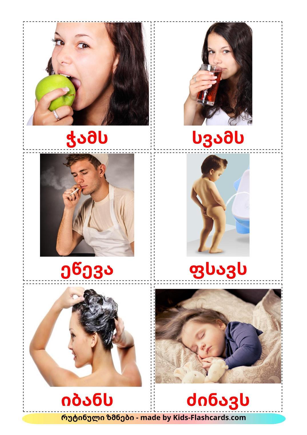 Routine verbs - 2 Free Printable georgian Flashcards