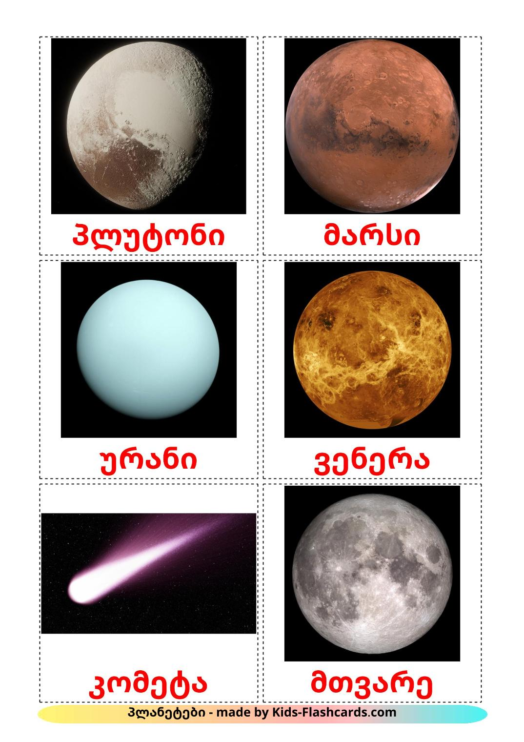 Solar System - 20 Free Printable georgian Flashcards