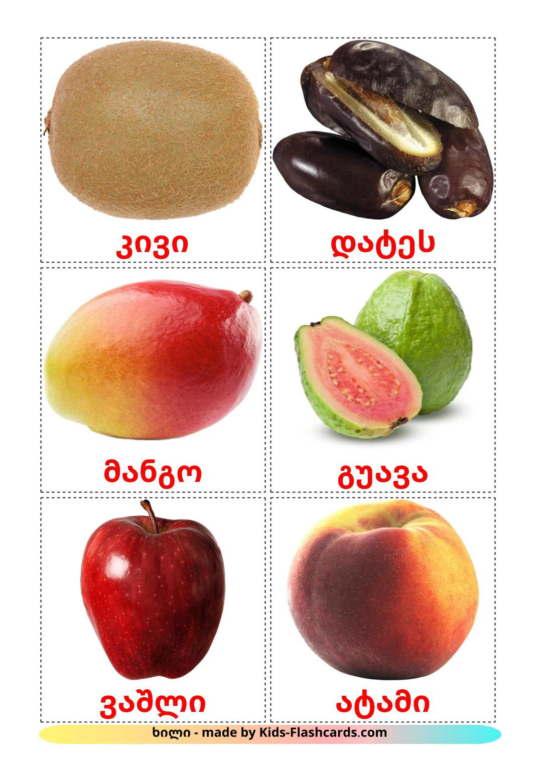 Fruits - 20 Free Printable georgian Flashcards