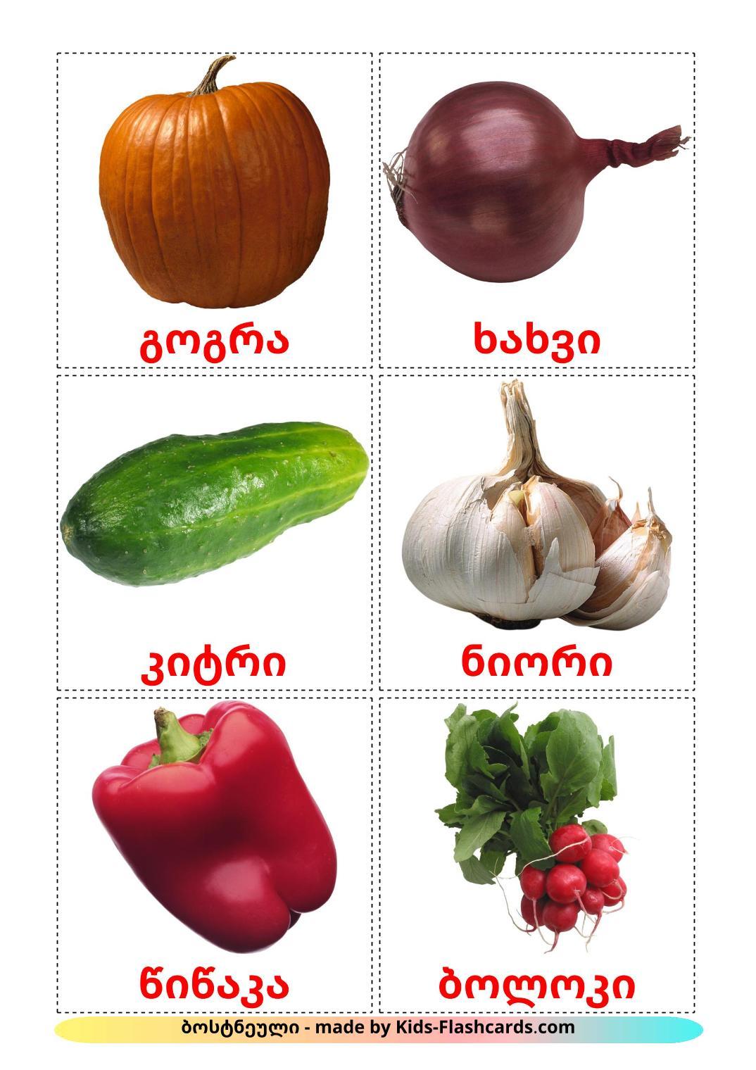 Vegetables - 29 Free Printable georgian Flashcards