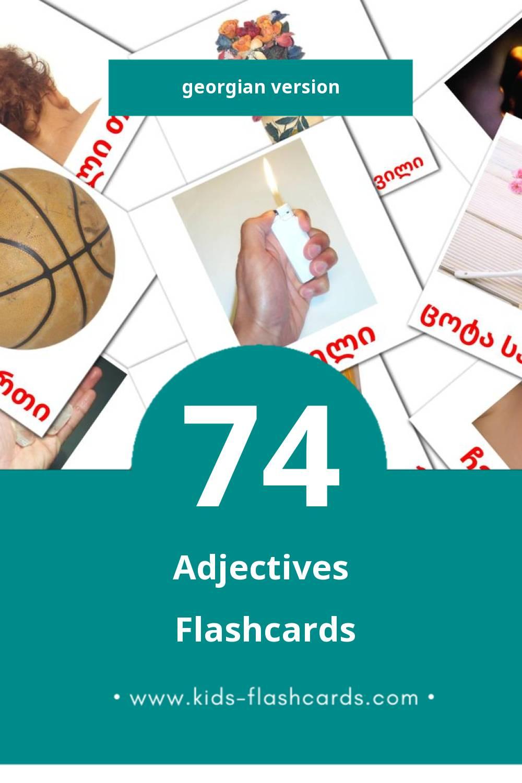 Visual საწინააღმდეგო ზმნები Flashcards for Toddlers (74 cards in Georgian)