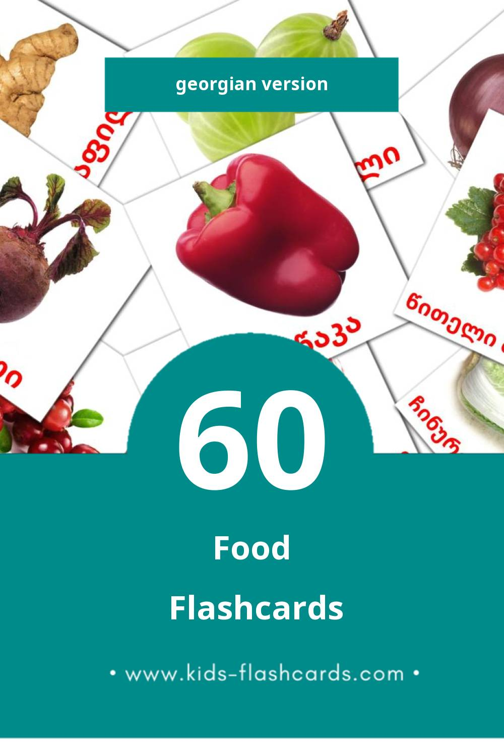 Visual საკვები Flashcards for Toddlers (49 cards in Georgian)