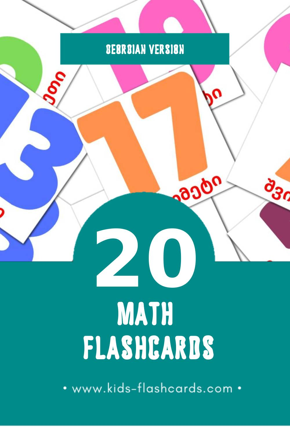 Visual რიცხვები Flashcards for Toddlers (20 cards in Georgian)