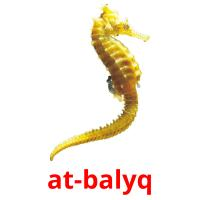at-balyq picture flashcards