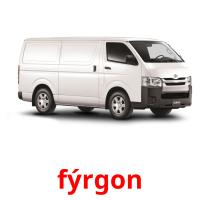 fýrgon picture flashcards