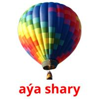 aýa shary picture flashcards