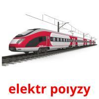elektr poıyzy picture flashcards