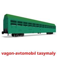 vagon-avtomobıl tasymaly picture flashcards