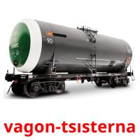 vagon-tsısterna picture flashcards
