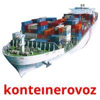 konteınerovoz picture flashcards