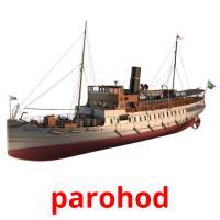 parohod picture flashcards