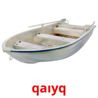 qaıyq picture flashcards