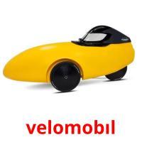velomobıl picture flashcards