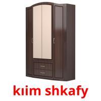 kıіm shkafy picture flashcards