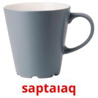 saptaıaq picture flashcards