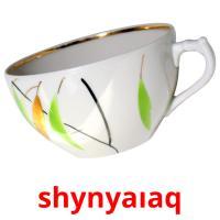 shynyaıaq picture flashcards