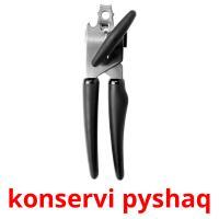 konservі pyshaq picture flashcards