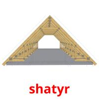 shatyr picture flashcards