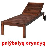 palýbalyq oryndyq picture flashcards