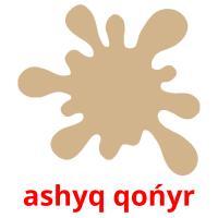 ashyq qońyr picture flashcards