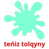 teńіz tolqyny picture flashcards