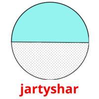 jartyshar picture flashcards