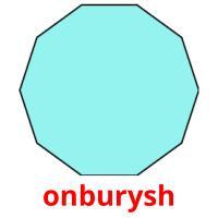 onburysh picture flashcards