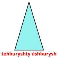 teńburyshty úshburysh picture flashcards