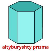 altyburyshty prızma picture flashcards