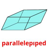 parallelepıped picture flashcards