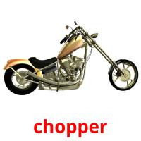 chopper picture flashcards
