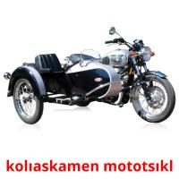 kolıaskamen mototsıkl picture flashcards