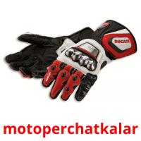 motoperchatkalar picture flashcards