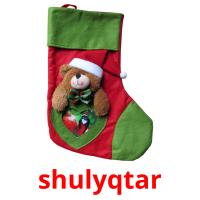shulyqtar picture flashcards