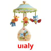 uıaly picture flashcards