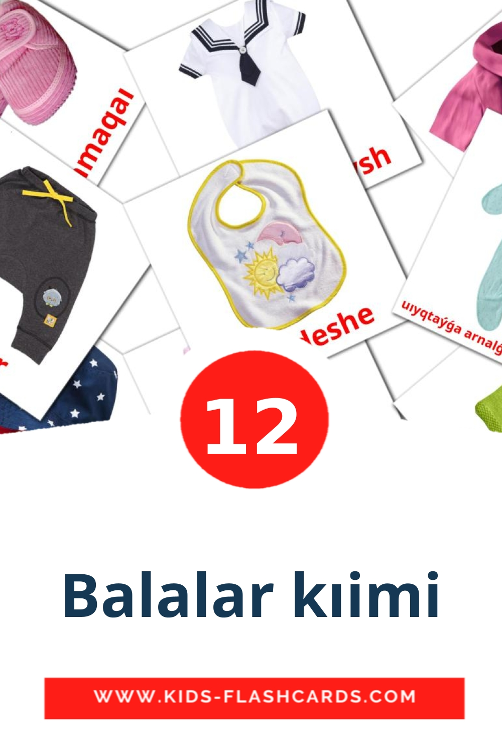 12 Balalar kıіmі Picture Cards for Kindergarden in kazakh(latin)