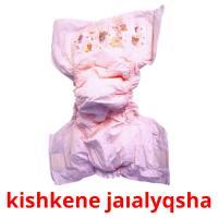 kіshkene jaıalyqsha picture flashcards