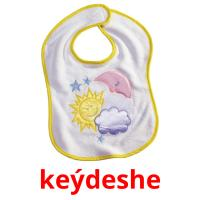 keýdeshe picture flashcards