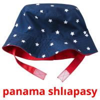 panama shlıapasy picture flashcards