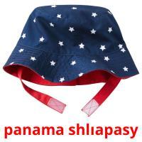 panama shlıapasy picture flashcards