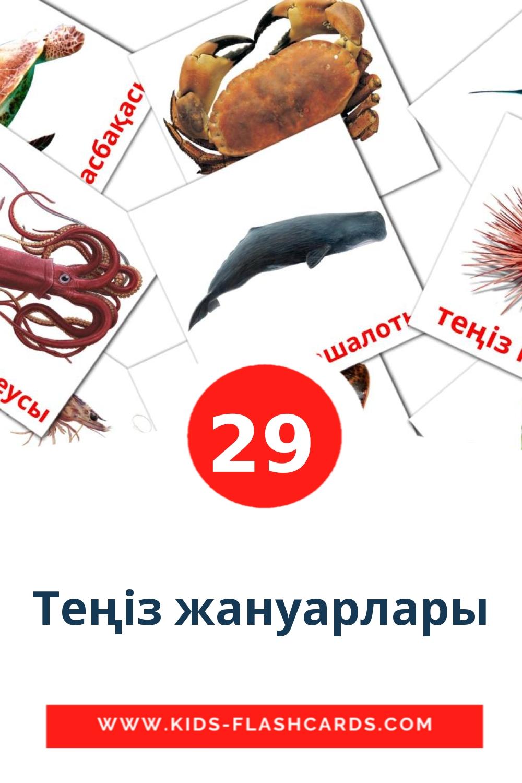 29 Теңіз жануарлары Picture Cards for Kindergarden in kazakh