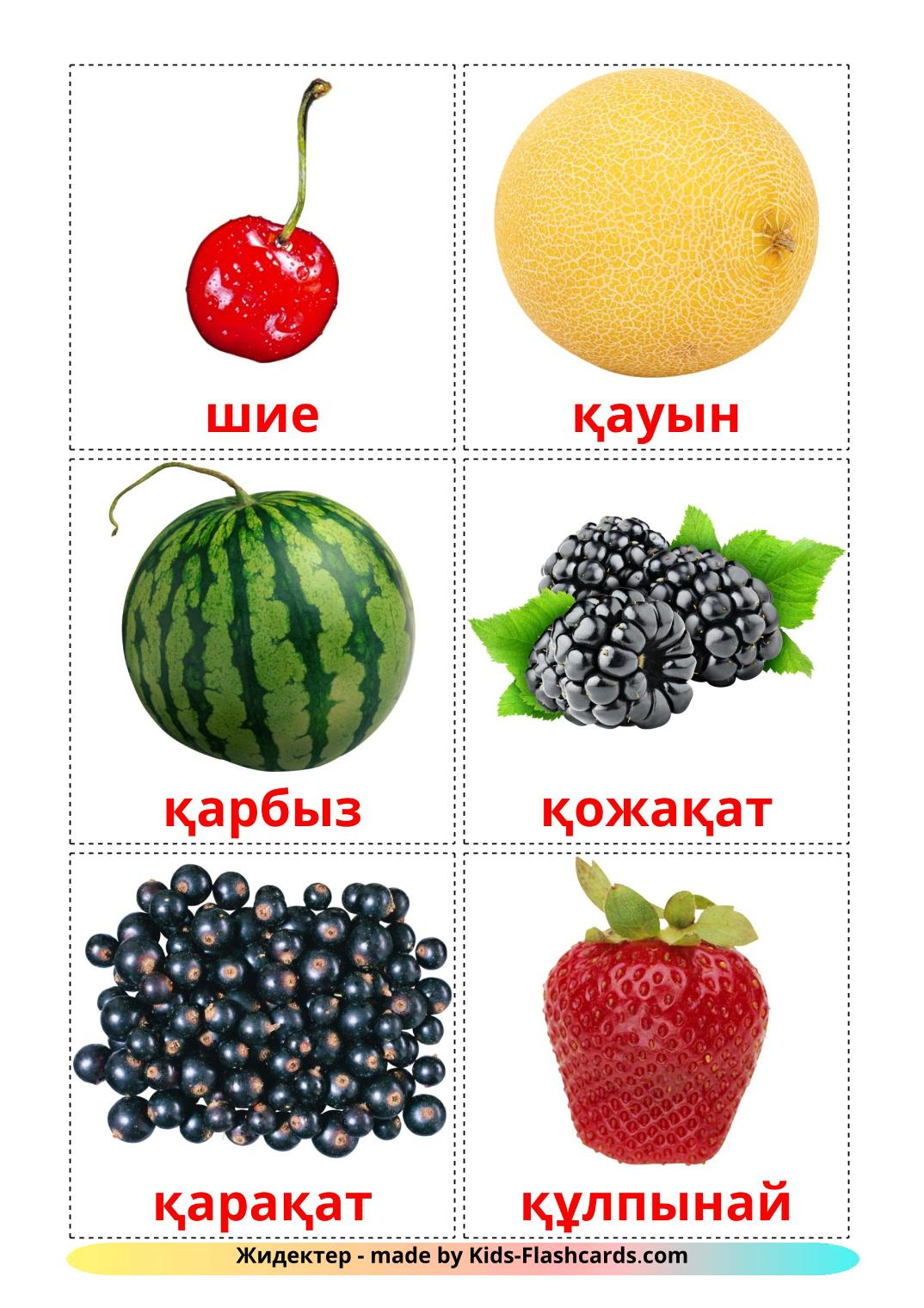 Berries - 11 Free Printable kazakh Flashcards