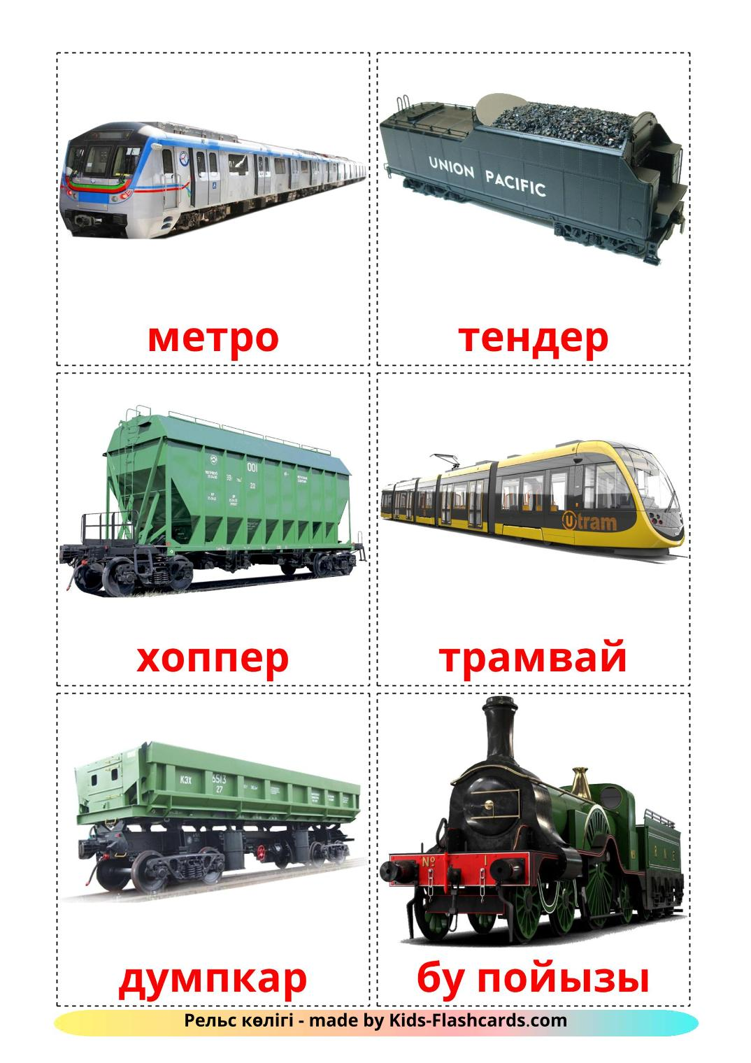 Rail transport - 18 Free Printable kazakh Flashcards
