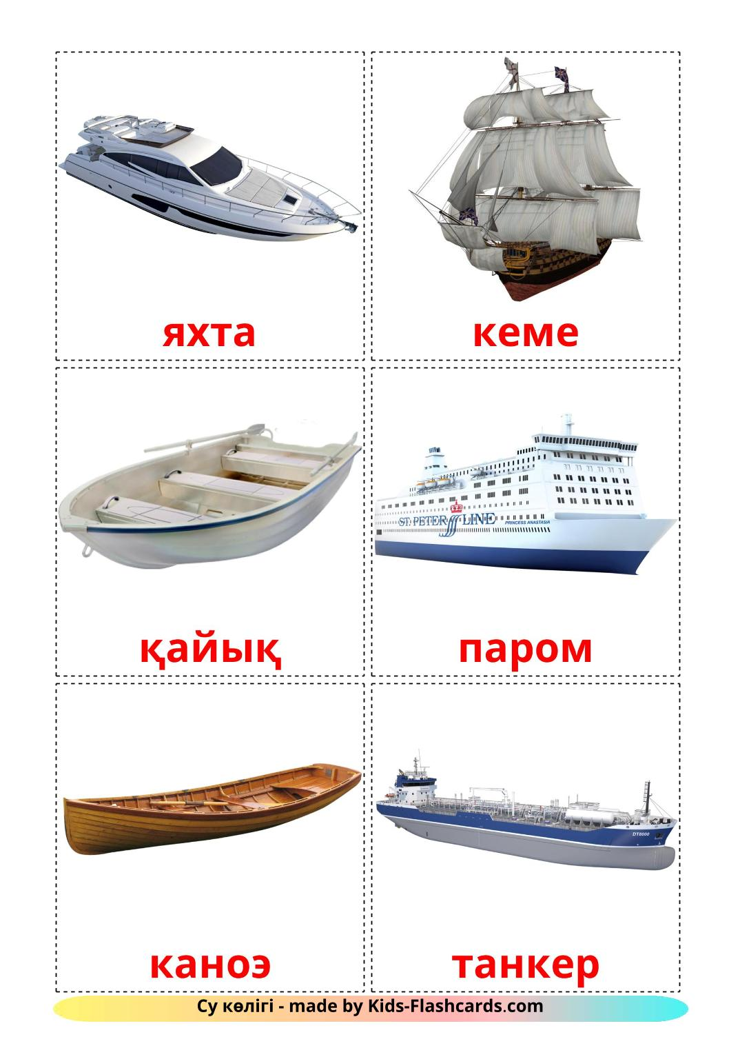 Water transport - 18 Free Printable kazakh Flashcards